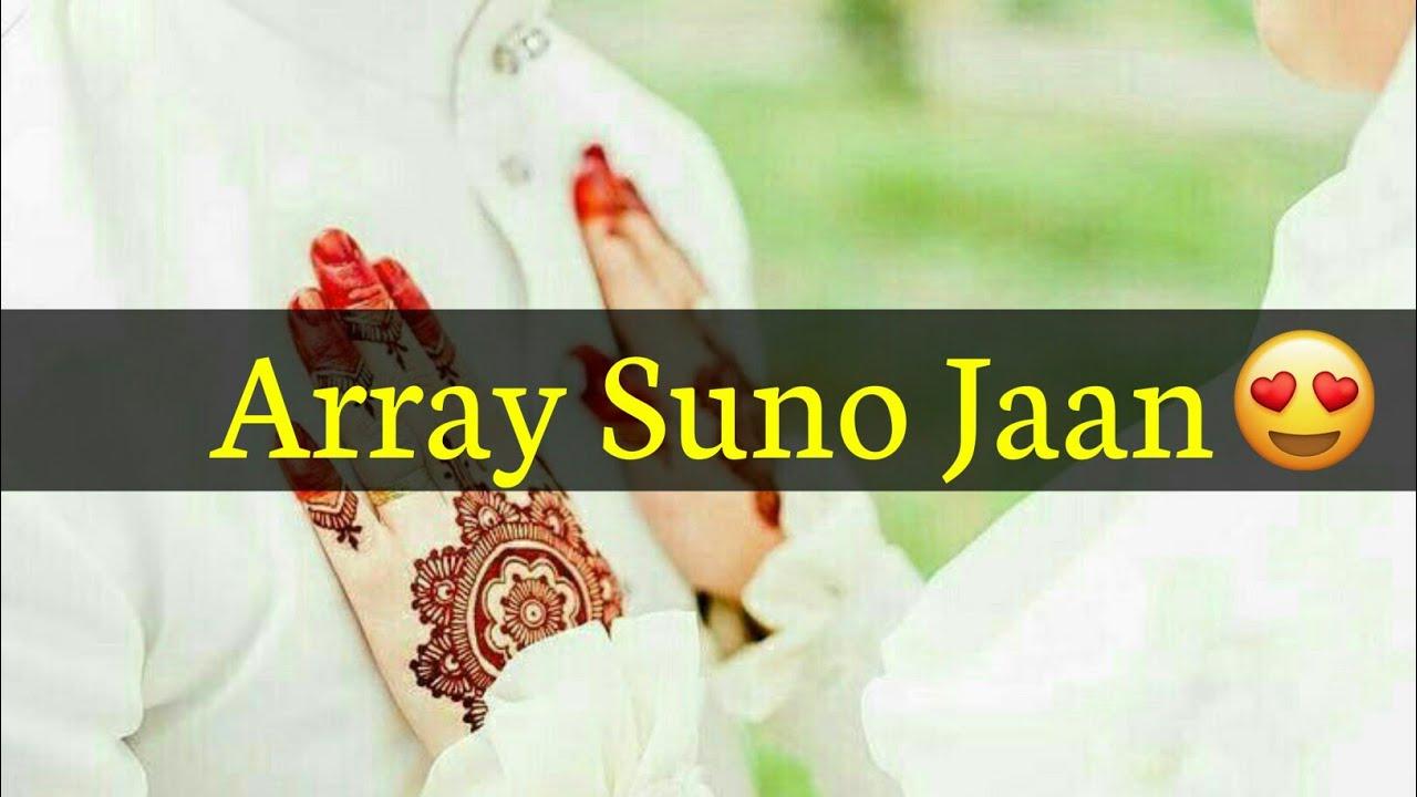 Romantic Eid Status Eid Mubarak Whatsapp Status 2019 Eid Special For Love Couple Desi Terminal Youtube