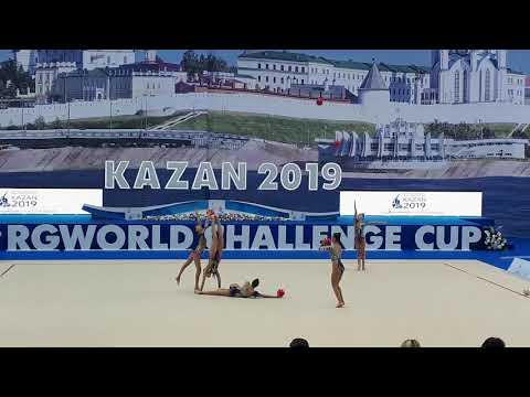 Узбекистан  Многоборье  5 мячей  Кубок мира Казань-2019 Художественная гимнастика