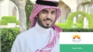 #KAEC مدينة الملك عبدالله الاÙ...
