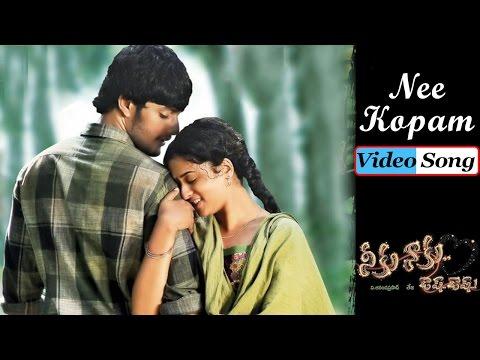 Neeku Naaku Dash Dash Movie || Nee Kopam Video Song || Prince, Nandita