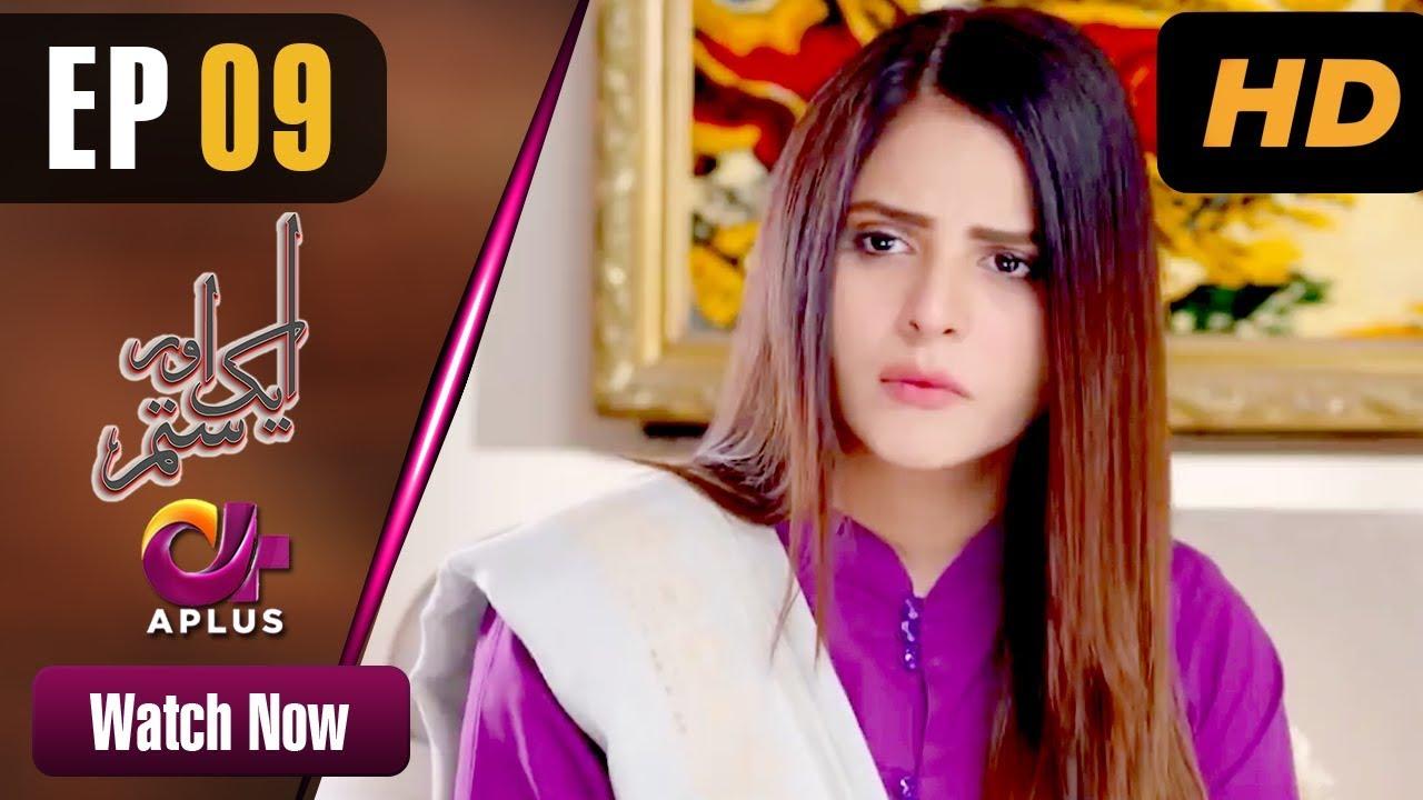 Aik Aur Sitam - Episode 9 Aplus Apr 17