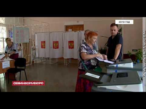 НТС Севастополь: За места в Госсовете Крыма поборются семь партий