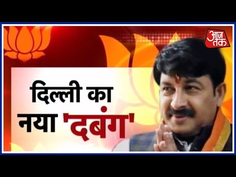 Delhi Ka Naya Dabang: Manoj Tiwari's Exclusive Interview, After Winning Delhi MCD Polls 2017-Part 1