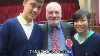 Publication Date: 2020-03-27 | Video Title: 中華基督教會馮梁結紀念中學介紹