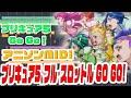 [MIDI] Yes! プリキュア5 GoGo!  OP 「プリキュア5、フル・スロットル GO GO!」 工藤真由 with ぷりきゅあ5