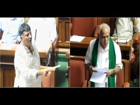 Conservation Between B. S. Yeddyurappa And D.K.Shivakumar In Session