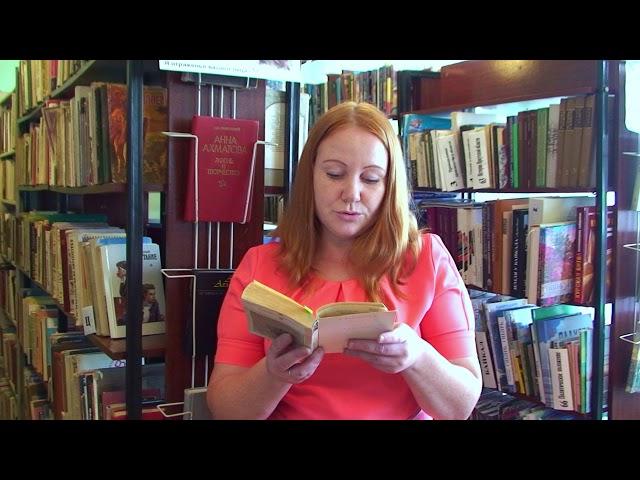 Изображение предпросмотра прочтения – ТатьянаБойко читает произведение «Сегодня мне письма не принесли...» А.А.Ахматовой