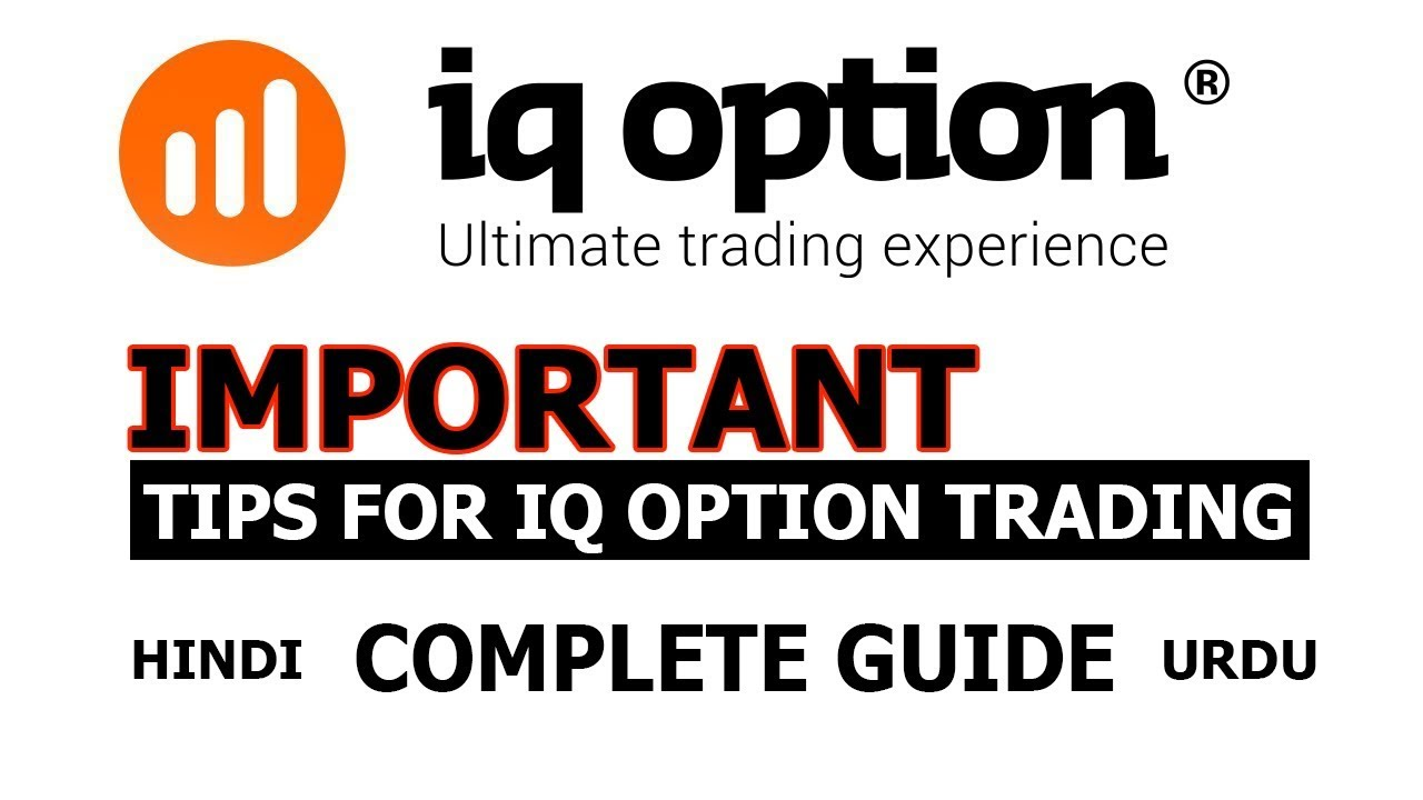 Option trading in hindi