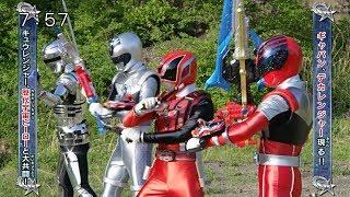 宇宙戦隊キュウレンジャー Space.18 予告 Uchu Sentai Kyuranger Ep18 Preview マーダッコ 検索動画 14