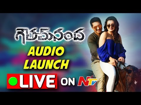Goutham Nanda Audio Launch || Gopichand, Hansika, Catherine Tresa || NTV