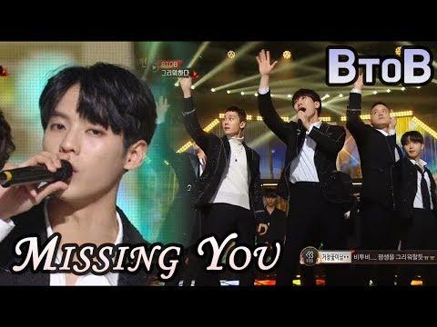 [2017 MBC Music festival]BTOB - Missing You,비투비-그리워하다 20171231