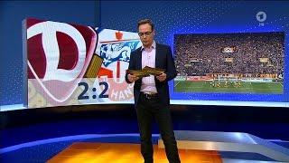 Dynamo Dresden gegen Hansa Rostock - 31. Spieltag 15/16 - Sportschau