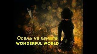 """Ion Suruceanu. Ион Суручану """"Сентябрь"""" - клип на песню, видеоряд из фильма """"Осень в Нью Йорке"""""""