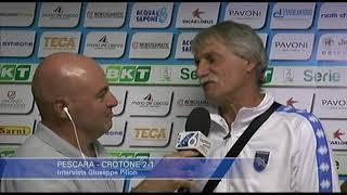 Pescara - Crotone 2-1: Bepi Pillon