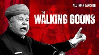 The Walking Goons | A 'The Walking Dead' Parody | All India Bakchod