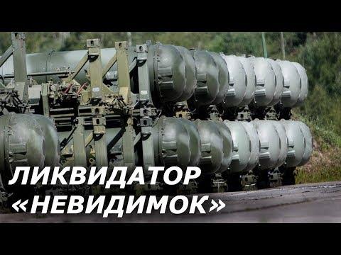 РУССКИЙ С-600 –
