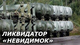 РУССКИЙ С-600 – НОВЫЙ КОШМАР НАТО