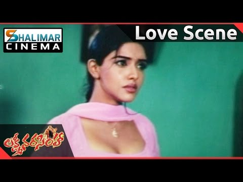 Lakshmi Narasimha Movie || Bala Krishna, Aasin  Love Scene  || Bala Krishna, Aasin ||Shalimarcinema