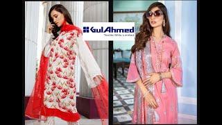 GUL AHMED EID UL AZHA UNSTITCHED BEAUTIFUL 3PC DRESSES NEW ARRIVALS 2020