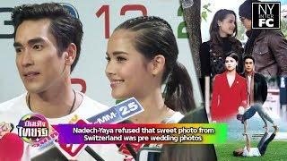 [ENG SUB] Nadech Yaya Refused Sweet Photos From Switzerland Pre Wedding Photos | Thairath 27/6/17