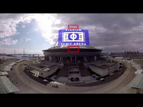 2017 FIFA Confederations Cup: Saint Petersburg Stadium in 360
