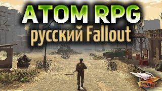 ATOM RPG - Русский Fallout - СССР после апокалипсиса - Часть 1