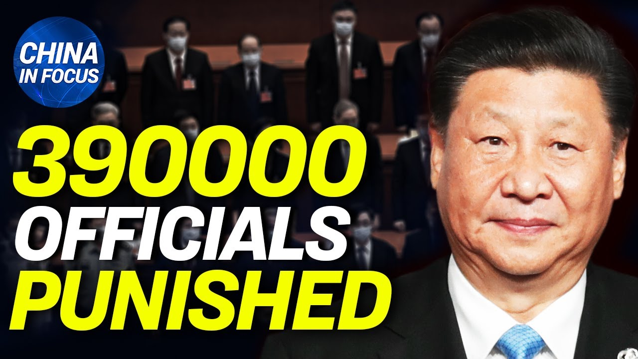 390k officials punished for corruption this year; Empty shops show China's true economic situation