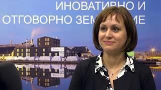 Тимак Агро  - предложения 2019