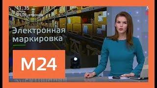 Россия первой в мире запускает систему полного контроля за оборотом товаров