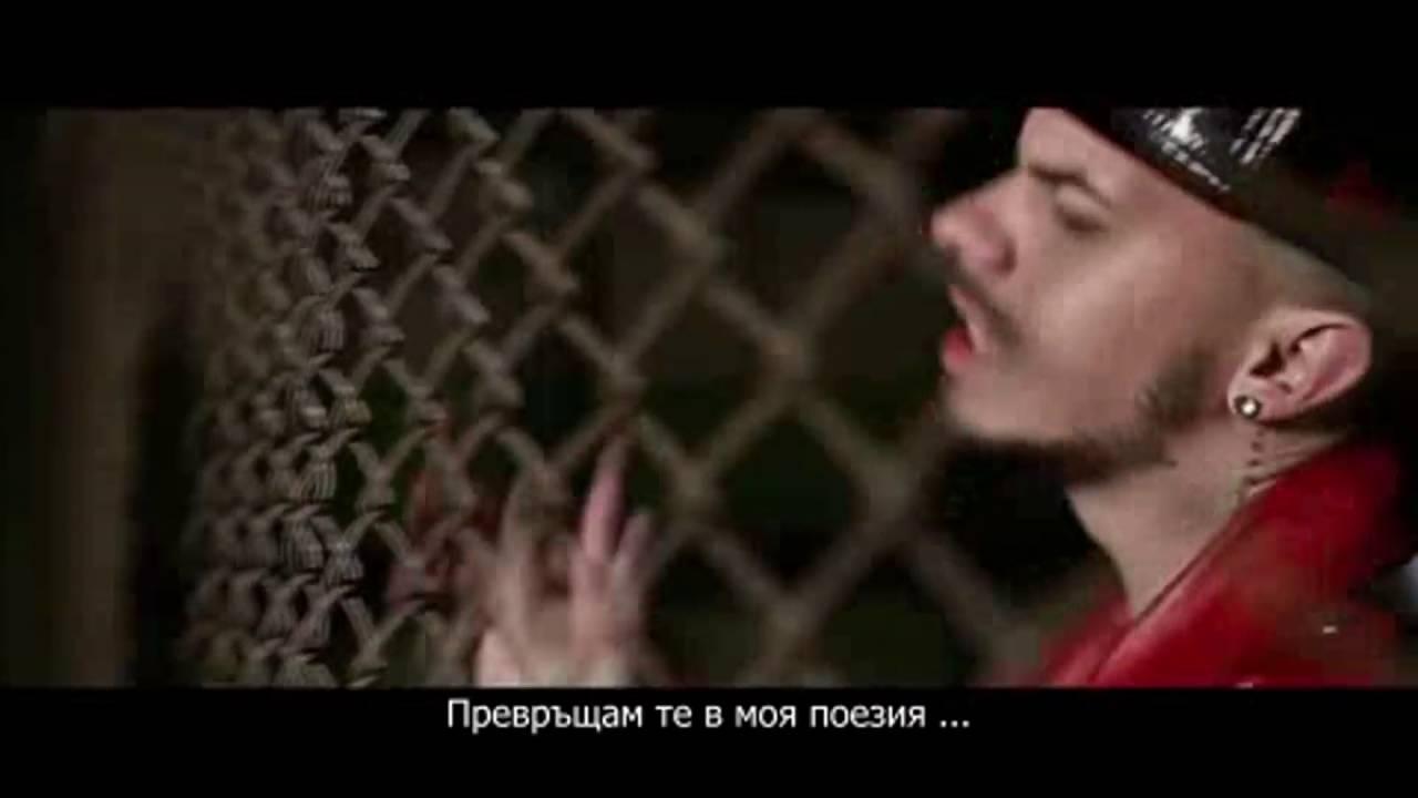Клип andeeno damassy feat jimmy dub ese amor скачать бесплатно.