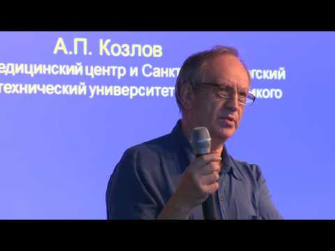 Андрей Козлов. Научное кафе