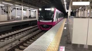 今日の新京成 80016F 北初富発車【鉄道系はなちゃん】