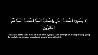 Al-Quran : Surah Al Hasyr : ayat 18 - 24