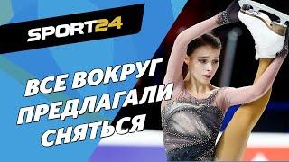 Щербакова Валиева Трусова слезы Тутберидзе четверные чемпионат России