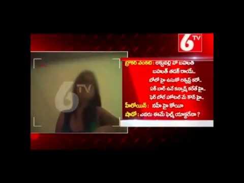 Shweta Basu Prasad Scandal