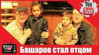 Марат Башаров стал приемным отцом двух сирийских детей