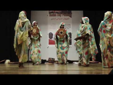 Darfur folklore dance رقص تراثي دارفوري