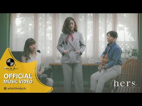 ฟังเพลง - ปลอบ Hers เฮอร์ส - YouTube