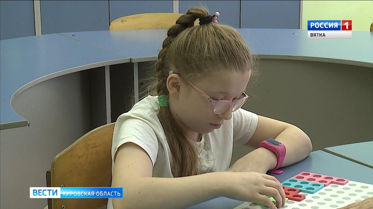 Советская школа-интернат получила специальное интерактивное оборудование(ГТРК Вятка)