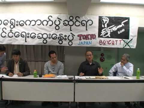 2010 myanmar electoral discussion 02