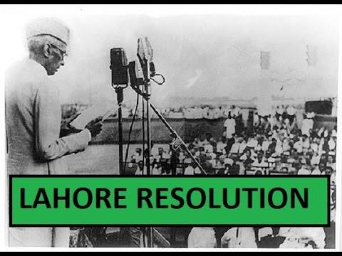 Importance of Lahore Resolution   Documentary Program