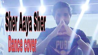 Sher Aaya Sher |  Gully Boy Title song | Hip -hop Dance Choreography | Sachin Srivastav | Divine |