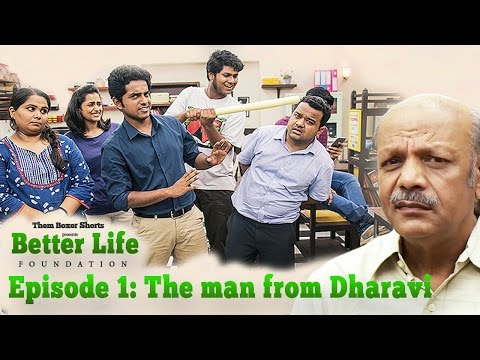 Better Life Foundation | Episode 1 | The Man from Dharavi | #LaughterGames