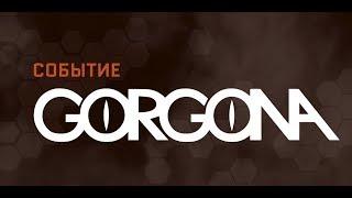 warface - Испытания Горгоны. день 16 - мясорубка. (открытия кейсов за кредиты )