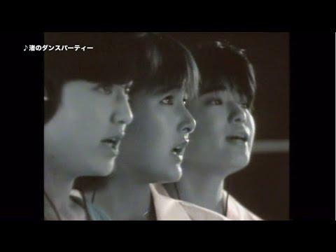 『少女隊Complete Singles Forever 1984-1999』ダイジェスト映像