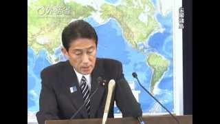 岸田外務大臣会見(平成25年6月7日)