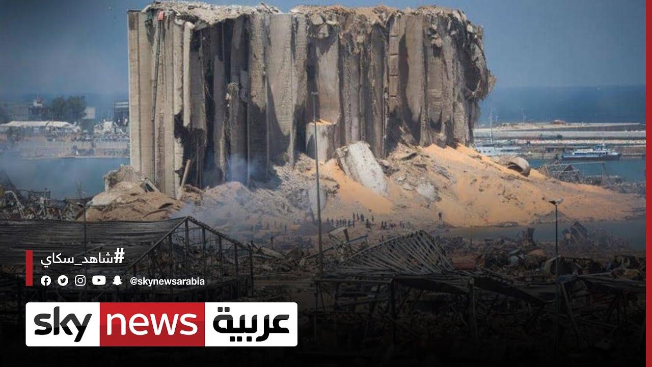 شركات ألمانية تقدم مشروعاً لإعادة بناء مرفأ بيروت  - نشر قبل 5 ساعة