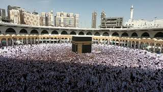 Pleasing view of Makkah (Masjid Al Haram) || 1429H