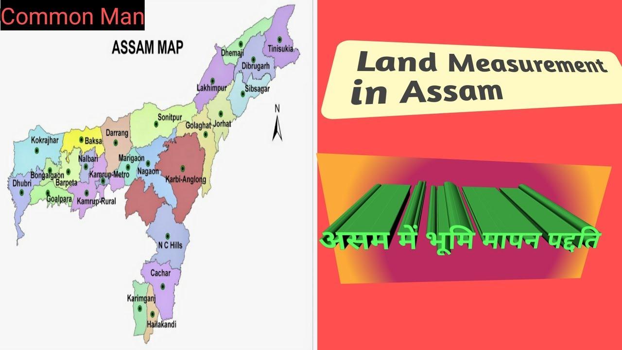 Land Measurement in Assam ! Lessa ! Locha ! Lossas ! Salimati ! Katha !  Bigha ! Hectare ! Acre !