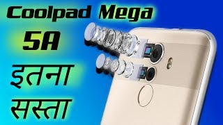 Coolpad Mega 5A Review In Hindi Coolpad Mega 5A Price In India